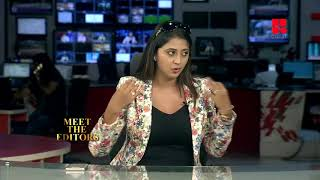 Meet The Editors With Kaniha_Malayalam Latest News_Reporter Live