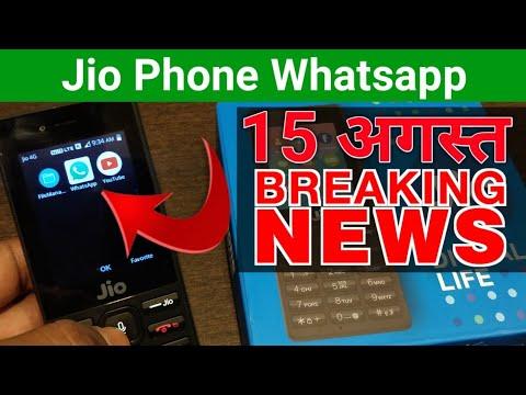Xxx Mp4 Jio Phone Whatsapp 15 August Update Delayed Jio Phone Me Whatsapp Kaise Chalaye 3gp Sex