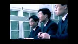 HUG TV Spot «Meeting-Room» 1999 (deutsch)