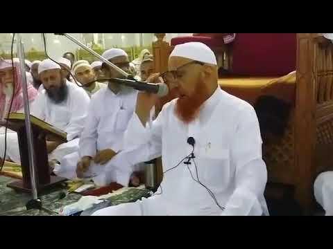 Xxx Mp4 Aurat Apne Jere Naaf Baal Nikalneke Liye Machine Blade Istemal Kar Sakti Hai Sheikh Makki Sahab 3gp Sex