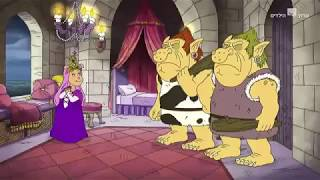 Arthur - Princess Perky