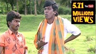 தம்பி டேய் கோழி என்ன விலை| வடிவேலு நகைச்சுவை காட்சி # Vadivelu Comedys Scenes|