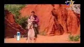 Oriya Movie song (I lOVE U- Mitare mita)