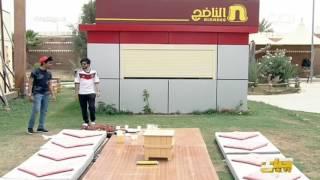 أهي الأول يا فل ـ سعد الكلثم   #حياتك77