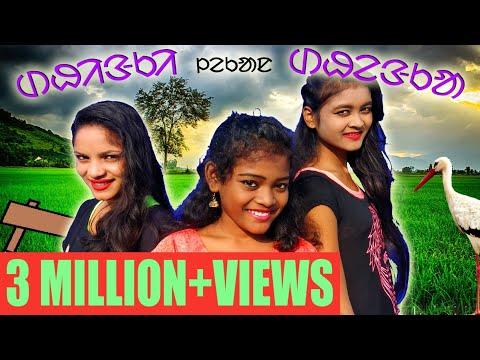 Xxx Mp4 Dhinki Lekan Dhenka Digeer Soren Official Video 3gp Sex