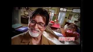 Navratna Cool Oil - Amitabh Bachchan