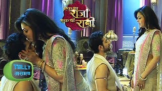 Watch: Ranaji & Gayatri KISS In Ek Tha Raja Ek Thi Rani | Zee TV
