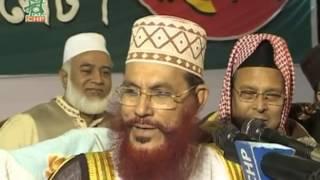 Download Bangla Waz by Allama Delwar Hossain Sayeedi Sylhet 2009 day 3 Part 2 bangla waj HD) 3Gp Mp4