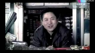 In Sooni - Goose's Dream Karaoke