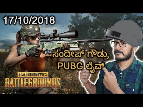 Xxx Mp4 Sandeep Gowdru Pubg Kannada Live Stream ಕನ್ನಡ 17 10 2018 3gp Sex