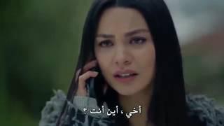 مسلسل حب اعمى الحلقة 48 مترجمة للعربية