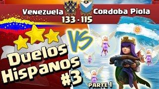 Venezuela vs Argentina (Córdoba Piola) | Duelos Hispanos #3 parte 1| 50vs50 | Caminata de La Reina