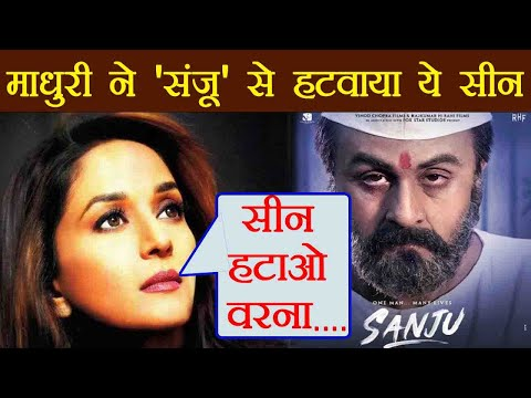 Xxx Mp4 Sanju Madhuri Dixit Forces Makers To Delete This Scene Of Her With Sanjay Dutt FilmiBeat 3gp Sex