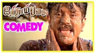 Aintham Padai | Aintham Padai Tamil Full Movie Comedy Scenes | Mukesh Comedy scene | Sundar C Movie