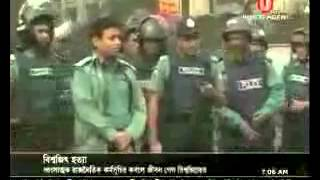 Bloody Chatraleague! Awameleague Killed Biswajit on at old Dhaka - PM Hasina Sucking (Bangladesh)