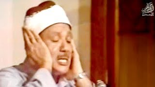 تلاوة رائعة الأحزاب والبلد والقدر للشيخ عبد الباسط في الإمارات عام 1982م