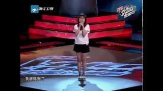 The Voice Of China ! Never thought someone shall sing like that!