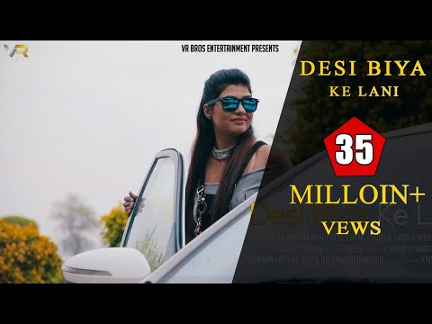 Xxx Mp4 RAJU PUNJABI DESI BIYA KE LYANI OFFICIAL VIDEO SONIKA SINGH VR BROS NEW HARYANVI SONG 2018 3gp Sex