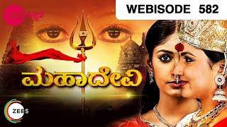 Mahadevi - Episode 582  - November 17, 2017 - Webisode