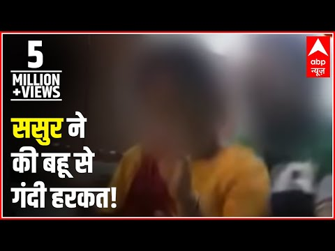 Sansani: Woman CATCHES father-in-law on camera while he made an obscene move on her