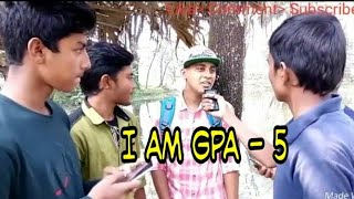 Bangla funny video 2017 || I AM GPA - 5 || CF SMILE