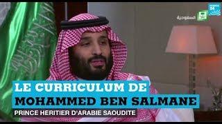 Arabie saoudite : qui est Mohammed ben Salmane, le puissant prince de Riyad ?