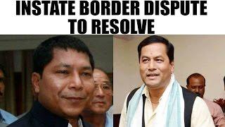 Assam, Meghalaya to discuss interstate border dispute | Oneindia News