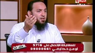 بوضوح - الشيخ عمرو الليثى .. كيف يعرف الإنسان أنه محسود أو مسحور