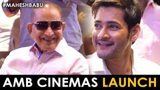Star Studded Grand Launch of AMB Cinemas | Mahesh Babu | #AMBCinemas