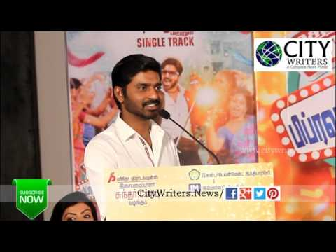 Xxx Mp4 MaKaPa Anand Speaks At Atti Movie At Audio Launch 3gp Sex