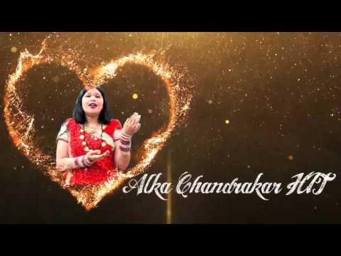 Alka l Alka Chandrakar l  Hit  Chhattisgarhi Songs l alka chandrakar