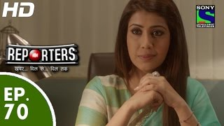 Reporters - रिपोर्टर्स - Episode 70 - 23rd July, 2015