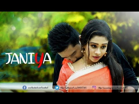 Xxx Mp4 JANIYA Heart Touching Love Story New Hindi Song 2018 Sampreet Dutta LoveSHEET 3gp Sex