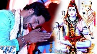 सबके सहारा हवे बाबा भोले नाथ - Bhakti Ke Sagar - Sanjeev Mishra - Bhojpuri Shiv Bhajan 2016 new