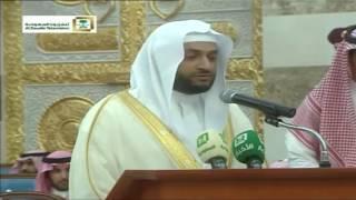 تلاوة مميزة للشيخ نبيل الرفاعي بحفل امارة منطقة مكة المكرمة