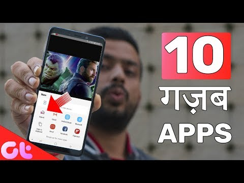 Xxx Mp4 Top 10 Ghazab Android Apps Of The Month December 2018 3gp Sex