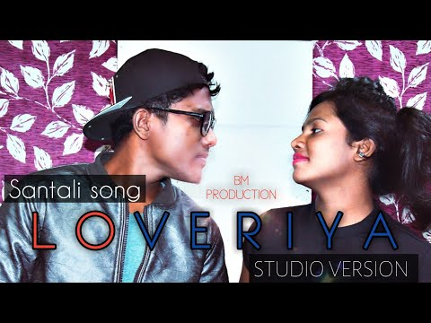 Xxx Mp4 New Santali Song LOVERIYA Studio Version 3gp Sex