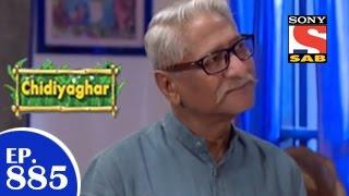 Chidiya Ghar - चिड़िया घर - Episode 885 - 14th April 2015