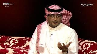 محمد البكيري - جروس وقع مع الزمالك بمليون والمدربين يعتبرون الأندية السعودية مال سائب #برنامج_الخيمة