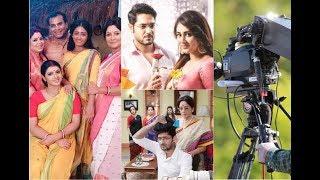 বন্ধ হয়ে গেলো সমস্ত সিরিয়ালের শুটিং! কিন্তু কেনো? | Kolkata TV Serial Shooting Stopped 2018!