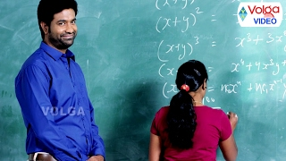 Telugu Movies Funny Classroom Scene - Volga Videos