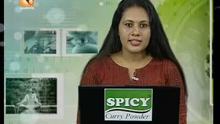 വന്ധ്യതയും ഹോമിയോപ്പതിയും  Amrita TV | Health News:Malayalam |02nd Oct [ 2018 ]