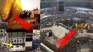 لن تصدقوا ذلك الكنز العظيم الذي تحدث عنه سيدنا محمد  صل الله عليه وسلم قبل 1400 عام
