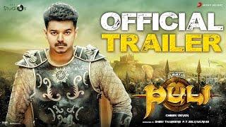 Puli - Official Trailer | Vijay, Sridevi, Sudeep, Shruti Haasan, Hansika Motwani