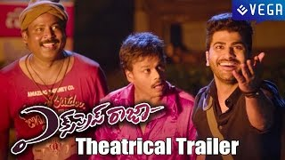 Express Raja Theatrical Trailer | Latest Tollywood Movie