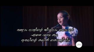 Enno Njanente Lyrics Video Song  HD| Full  |Amar Akbar Anthony Prithviraj, Jayasurya, Indrajith,