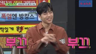[Eng Sub]  iKON on Video Star 1/4