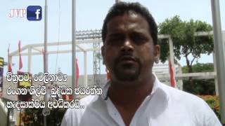 Famous artist Buddhika Jayaratne reveals His Conscience
