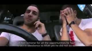 Surah 89, Surah al-Fajr 27-30(Fajar)