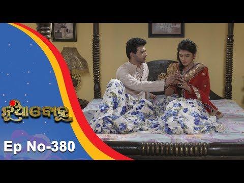 Xxx Mp4 Nua Bohu Full Ep 380 2nd Oct 2018 Odia Serial TarangTV 3gp Sex